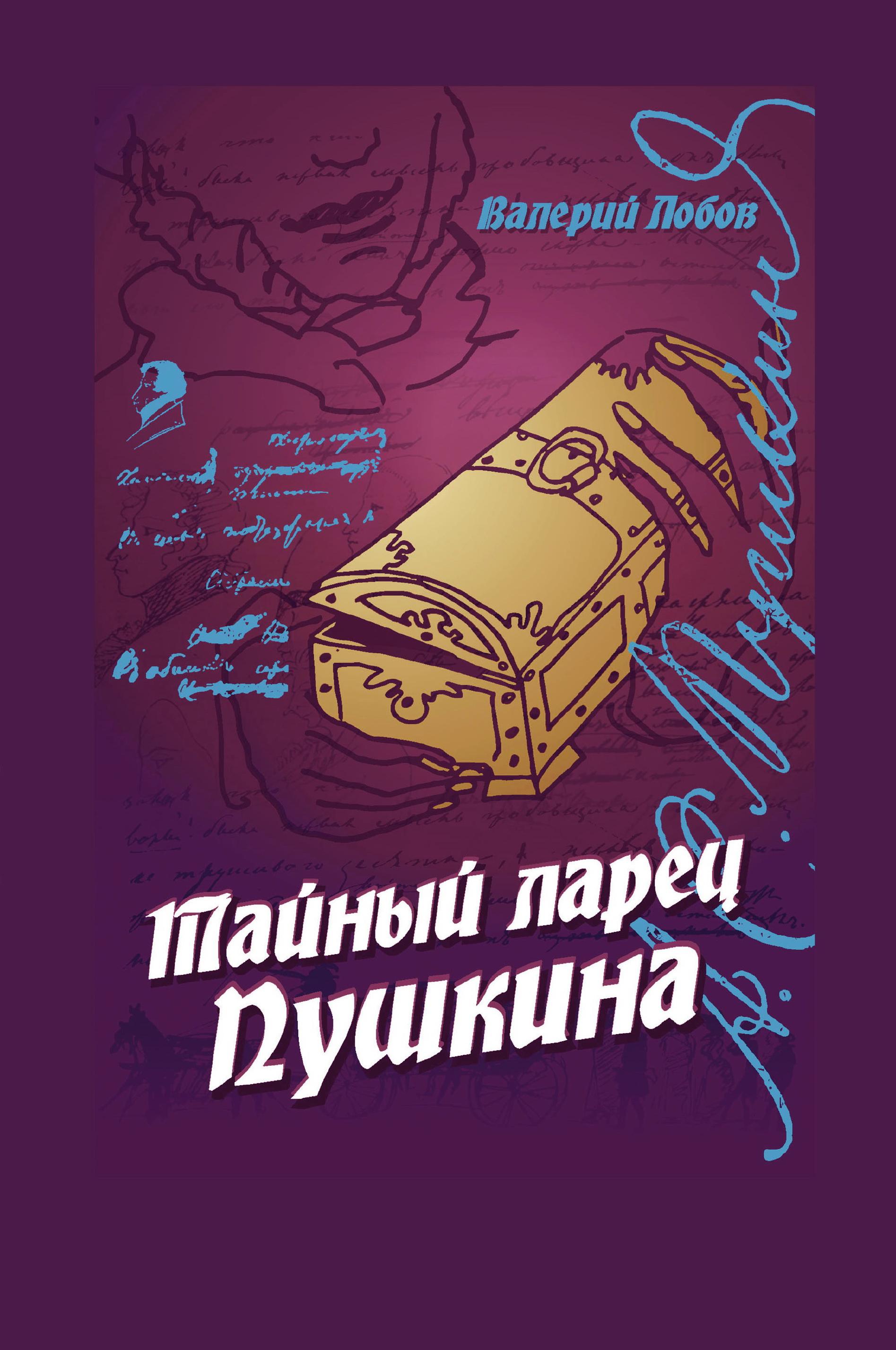 книги демин валерий михайлович скачать
